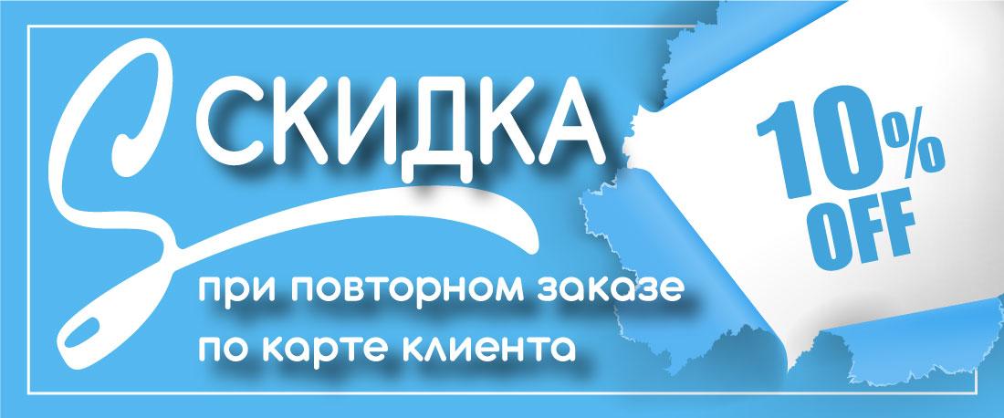 эвакуатор Минск скидки